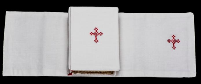 MONUMENT, 2016 Livre mâché d'après Journal d'un curé de campagne, Georges Bernanos - Plon 1936
